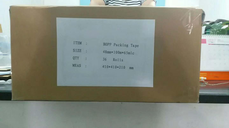 常州專業膠粘帶多少錢「江陰市匯順包裝材料供應」