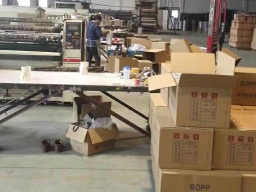 嘉兴库存牛皮纸胶带推荐厂家「江阴市汇顺包装材料供应」