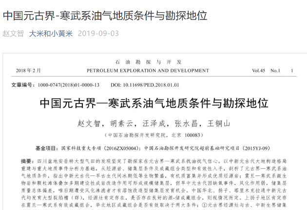 图纸发送到微信公众号软件 服务至上「上海净阅科技供应」