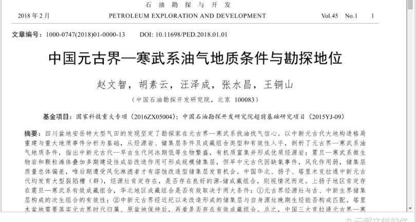 图纸发布到微信公众号服务 有口皆碑「上海净阅科技供应」