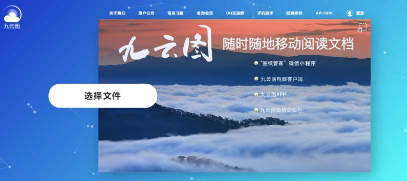 線上PDF格式轉換PPT格式平臺 貼心服務「上海凈閱科技供應」