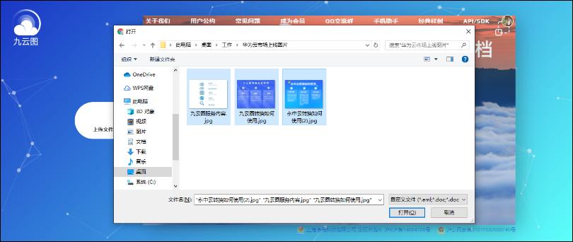 線上操作PDF格式轉換PPT軟件平臺 服務為先「上海凈閱科技供應」