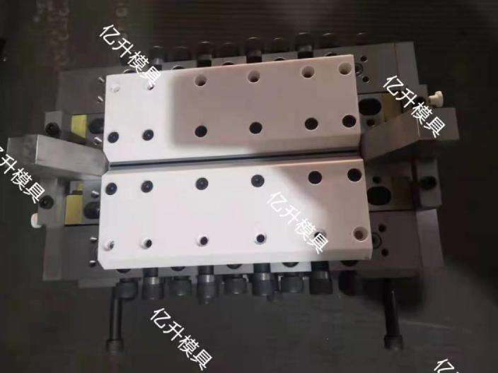 河南可调节挤塑板模具生产厂家 欢迎咨询「亿升模具厂供应」