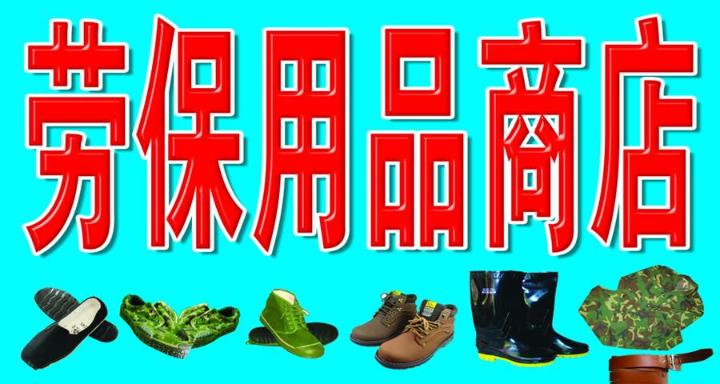 云南代尔塔劳保用品批发厂家地址 真诚推荐 云南凯硕劳保用品厂家供应