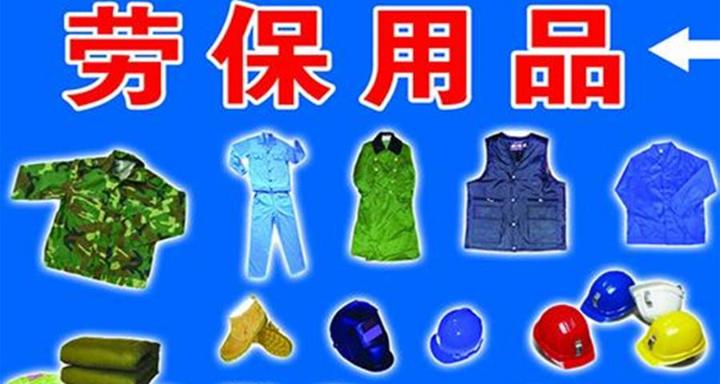 云南哪家代尔塔劳保用品批发商好 欢迎咨询 云南凯硕劳保用品厂家供应