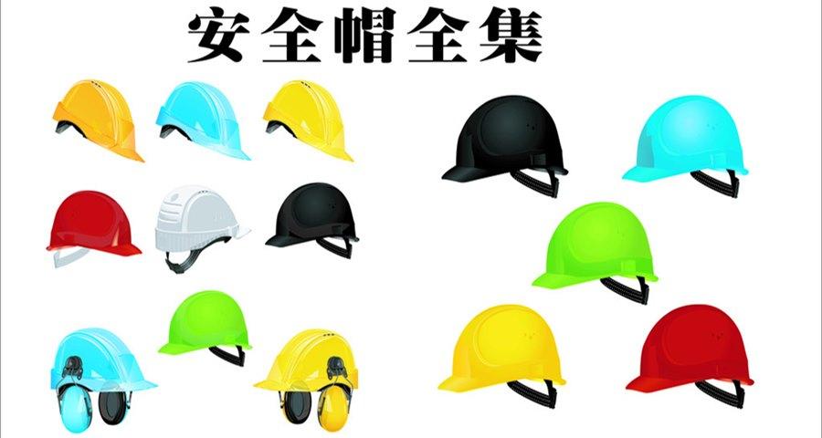 昆明安全帽厂家批发 值得信赖 云南凯硕劳保用品厂家供应