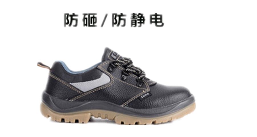 云南质量透气劳保鞋批发厂家 服务至上 云南凯硕劳保用品厂家供应