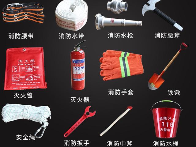 云南掃描槍廠「云南凱碩勞保用品廠家供應」