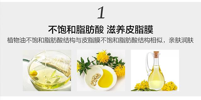 潔顏油排行榜10強 歡迎咨詢 上海顏紛析化妝品供應