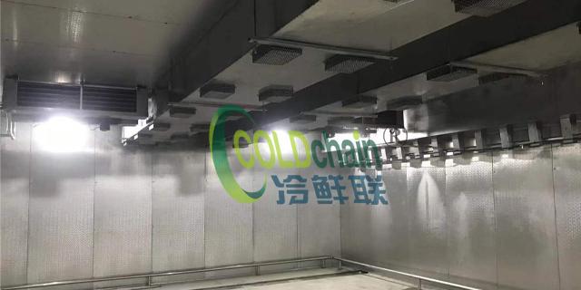 甘肅牛肉解凍機定做「浙江康聯智能設備供應」