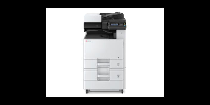 青浦區復印機怎么樣 歡迎來電「上海凱迪辦公用品供應」