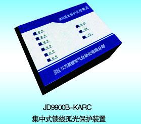 柳州弧光保护作用 欢迎咨询 江苏基顿电气供应