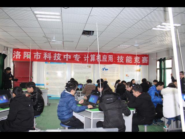 河南中等计算机网络专业哪个学校好「洛阳工业信息学校供应」