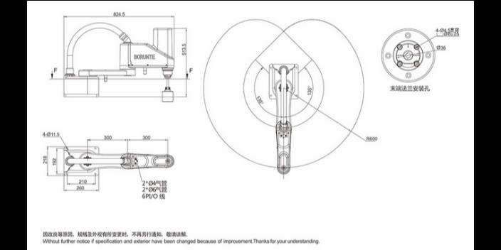 上海工业型四轴机器人生产厂商,四轴