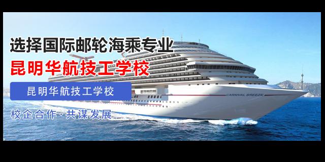 云南大學計算機專業學費 抱誠守真 昆明華航技工學校供應