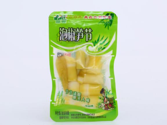 贵州健康休闲食品批发 和谐共赢 昆明品世食品供应