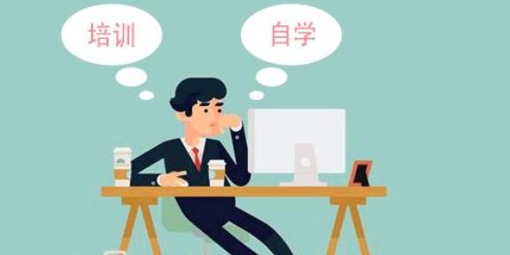 东川区监理工程师培训电话