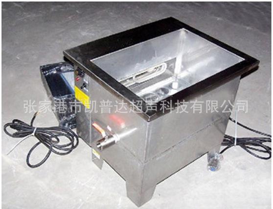 泰州化纤滤芯.喷丝板超声波清洗机价格 贴心服务 张家港市凯普达超声科技供应