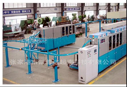 扬州钢片汽车机械零部件单链悬挂链清洗机 有口皆碑 张家港市凯普达超声科技供应