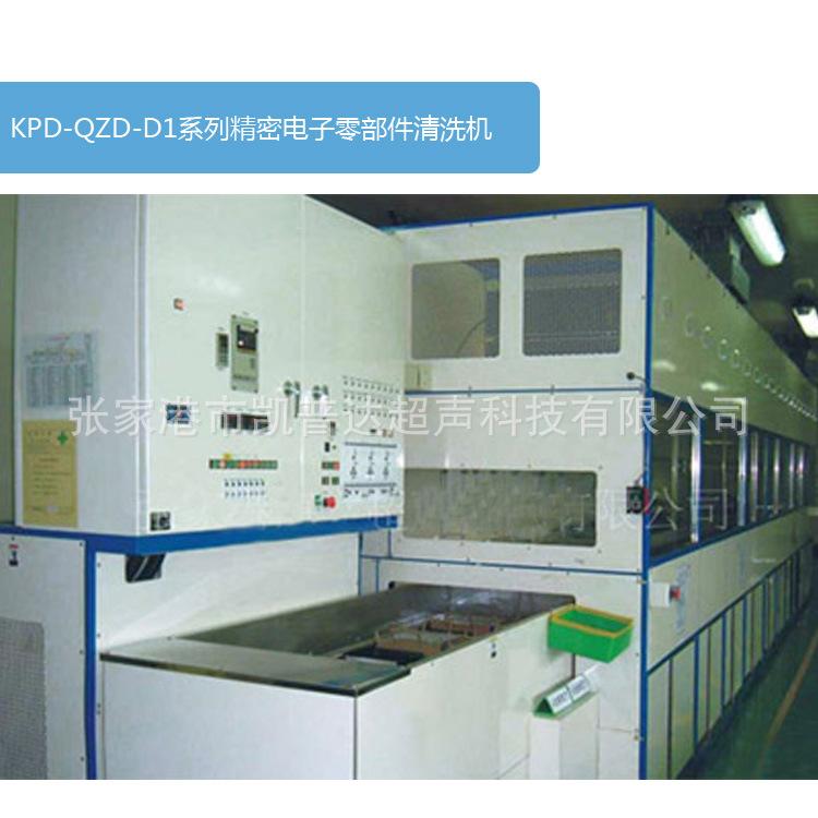 镇江化纤钢筘超声波清洗机优选企业 贴心服务 张家港市凯普达超声科技供应