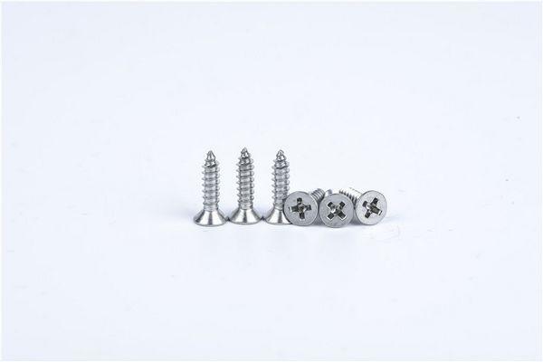 麗水木牙螺釘生產銷售廠家 歡迎來電「昆山東徽恒業精密五金供應」