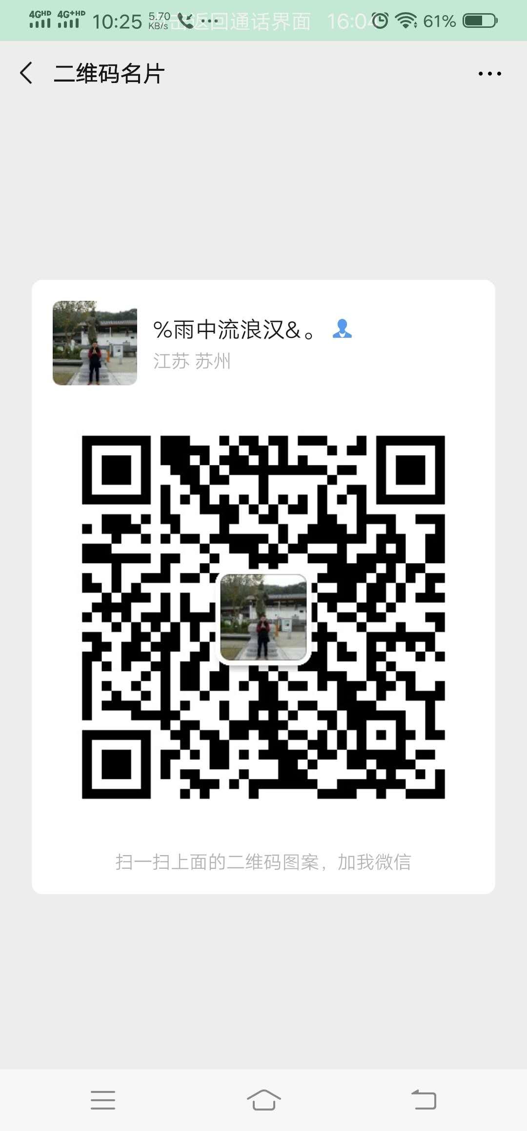 昆山翰集建筑装饰工程有限公司