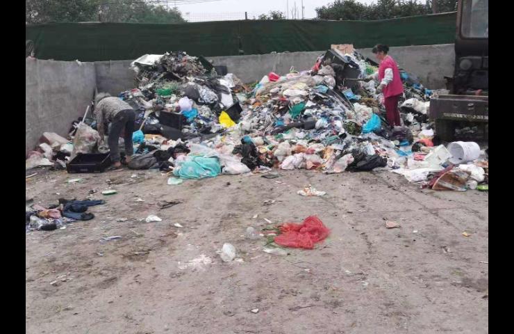 芜湖工业垃圾回收在利用项目 诚信经营「金德福供」