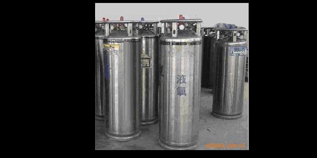 太仓进口工业用氧哪家好「昆山佳捷工业气体供应」