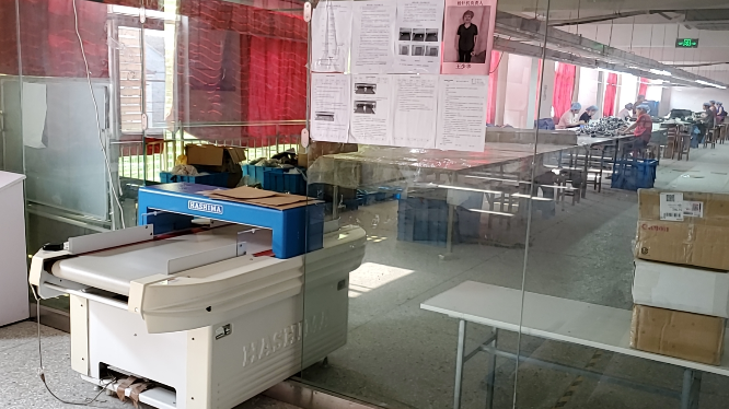北京HASHIMA检针机代理商 信息推荐「昆山日羽机械设备供应」