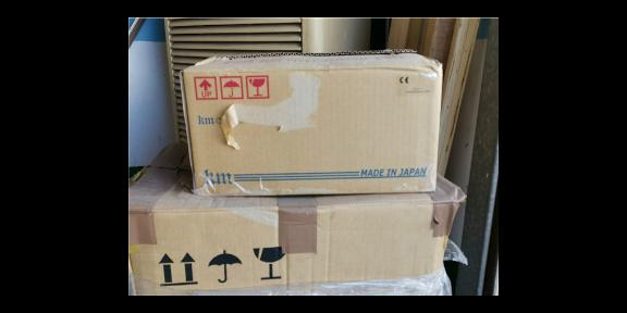 羽岛重型裁剪机哪家好 创造辉煌 昆山日羽机械设备供应