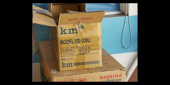 HASHIMA圆刀裁剪机品牌 抱诚守真 昆山日羽机械设备供应