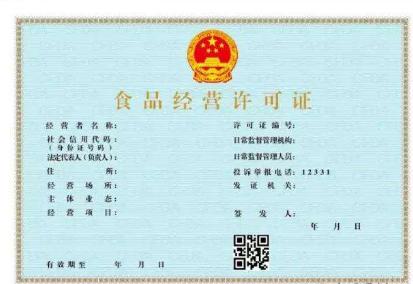 上海企业标准到哪里办理 诚信服务「昆山树信供应」