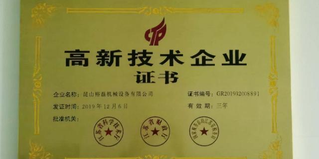 浙江品质耳带机生产厂家 有口皆碑 昆山裕磊机械设备供应