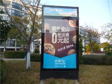 河南方案社区灯箱「上海宽腾文化传播供应」