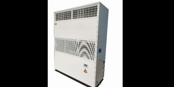 特种风冷空调生产 诚信为本 上海库德实业供应