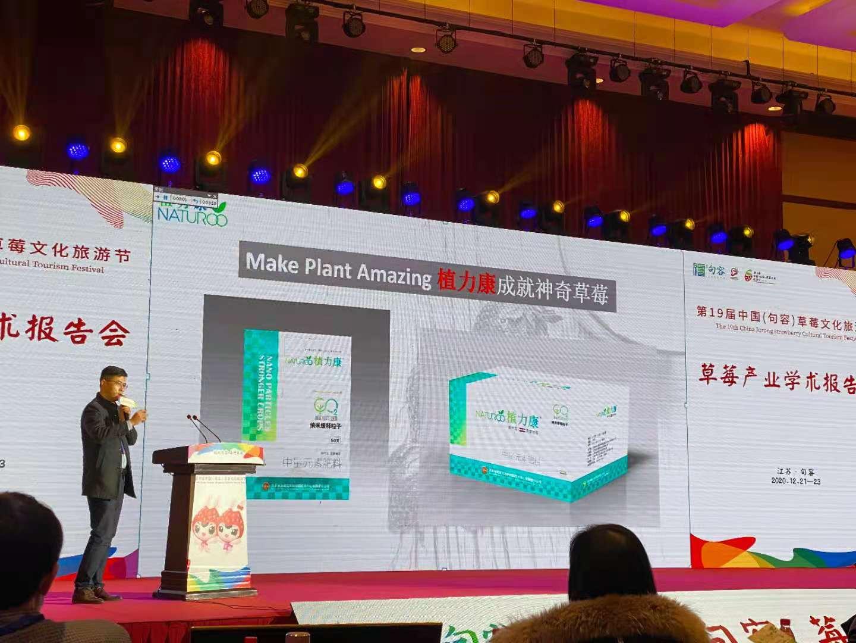 上海坤苗农业科技有限公司