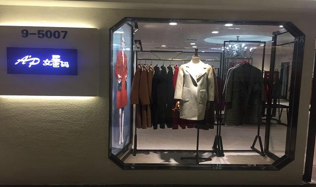 云南品牌女装进货价格 服务至上「昆明丽卡女装招商加盟供应」