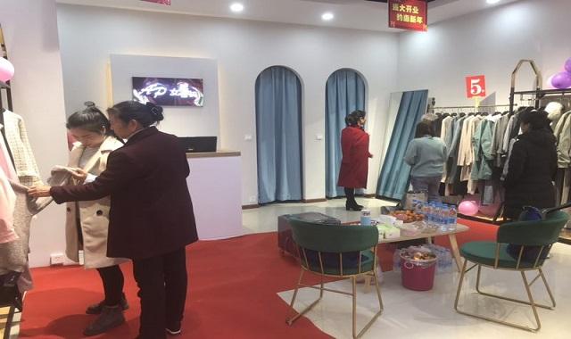 杭州快時尚品牌折扣店 歡迎咨詢「昆明麗卡女裝招商加盟供應」