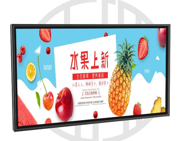 广西教育一体机 信息推荐 深圳市康维伟业科技供应
