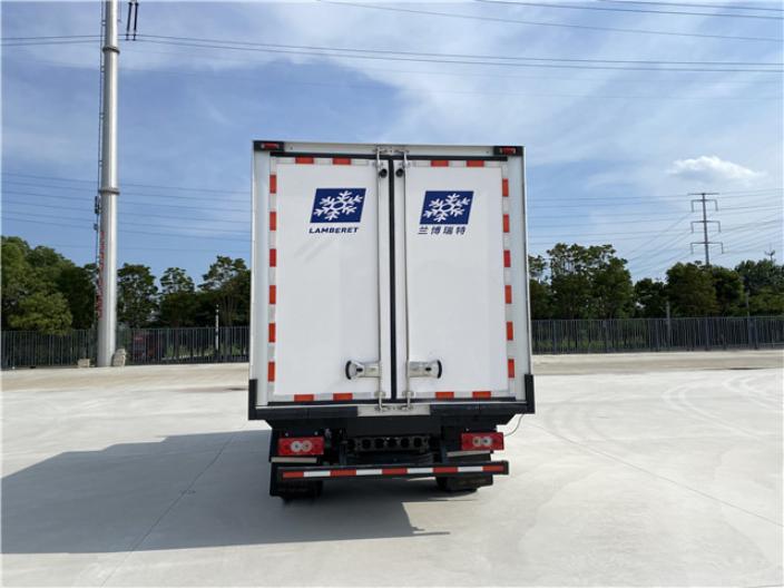 金华4.2米冷链车新车价格多少 客户至上「兰博运载装备供应」