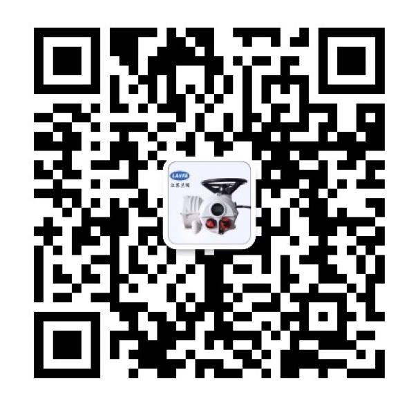 江蘇蘭閥通用設備有限公司