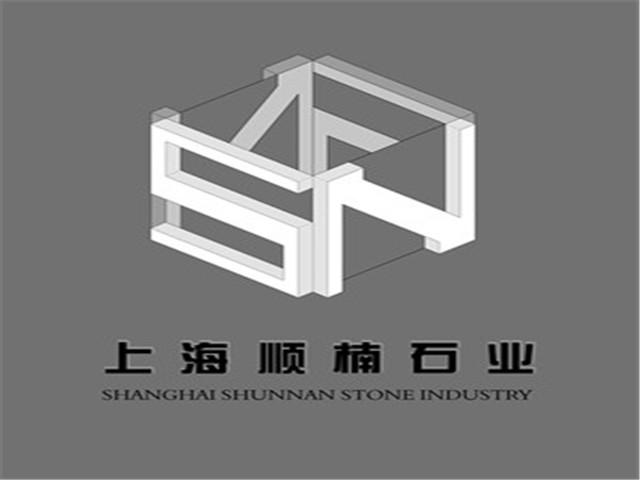 南京高科技国产大理石量大从优 欢迎咨询「上海顺楠石业供应」
