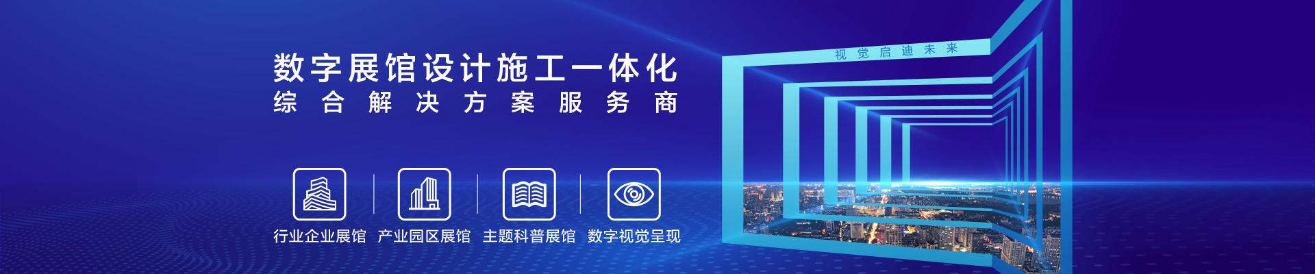 上海蘭韻文化科技有限公司公司介紹