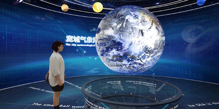苏州互动科技展厅设计,科技展厅