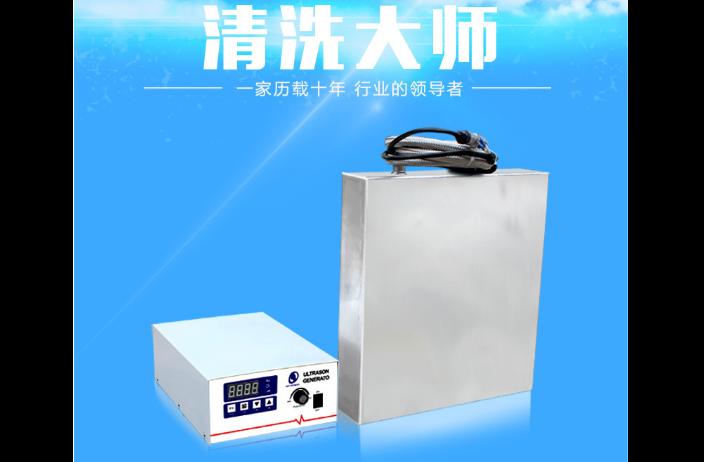 苏州大功率超声波振板设备