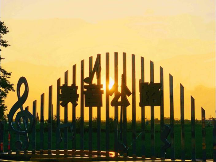 廣東附近音樂公路案例 歡迎來電 江蘇龍池山金生態文化旅游供應