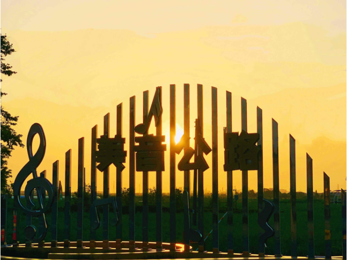 江蘇定制音樂公路特點 歡迎咨詢 江蘇龍池山金生態文化旅游供應