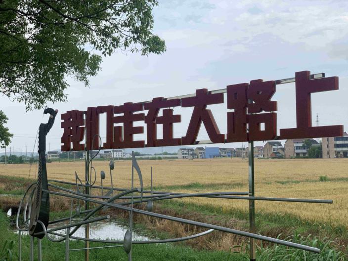 紹興音樂公路簡介 歡迎咨詢 江蘇龍池山金生態文化旅游供應