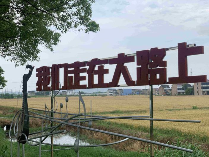 江蘇多功能音樂彩虹路面費用 歡迎來電 江蘇龍池山金生態文化旅游供應