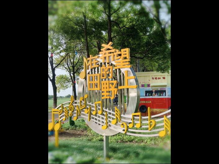 福建加工音樂彩虹路面費用 歡迎來電 江蘇龍池山金生態文化旅游供應